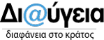 diavgeia-logo.jpg